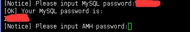 AMH后台管理密码