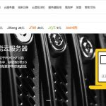 「标准互联」襄阳爆款电信裸金属正式发售:8核16G/290GB SSD/15M无限流量/240元/月,买两年送一年