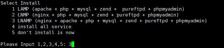 选择WDCP安装组件