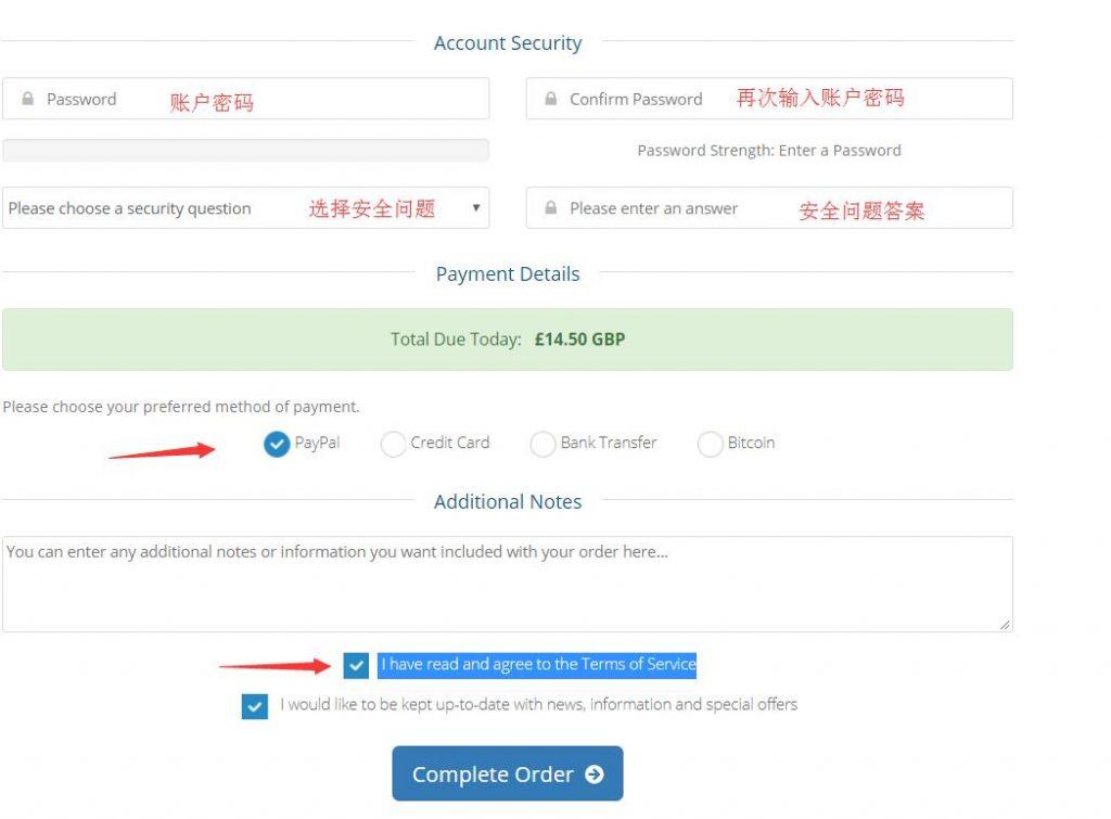 Enoctus账户密码设置