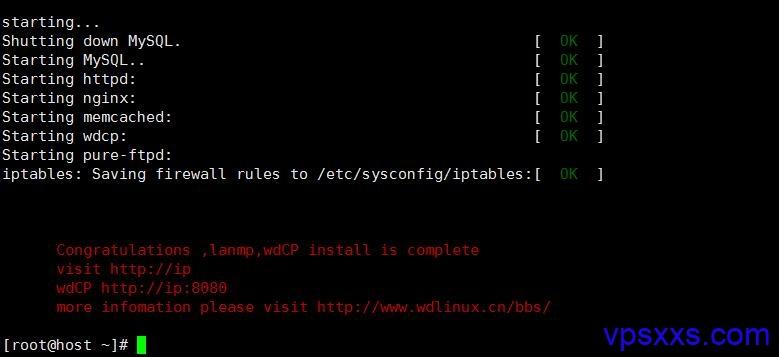WDCP安装成功