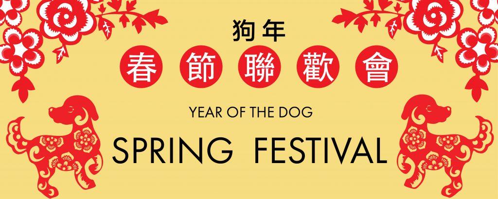 贺中国新春,nfphosting推出春节特价VPS,年付7美元