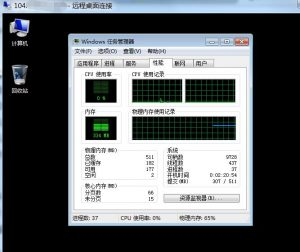WebSound安装windows7