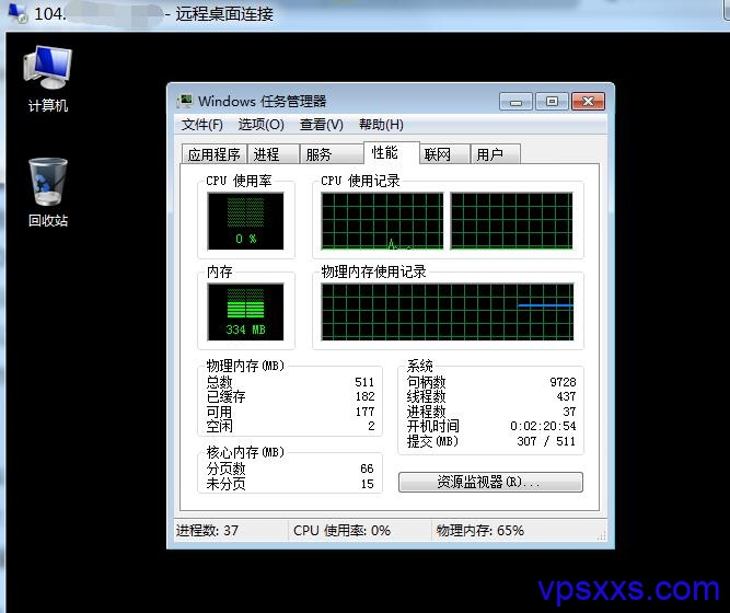 WebSound安装windows7