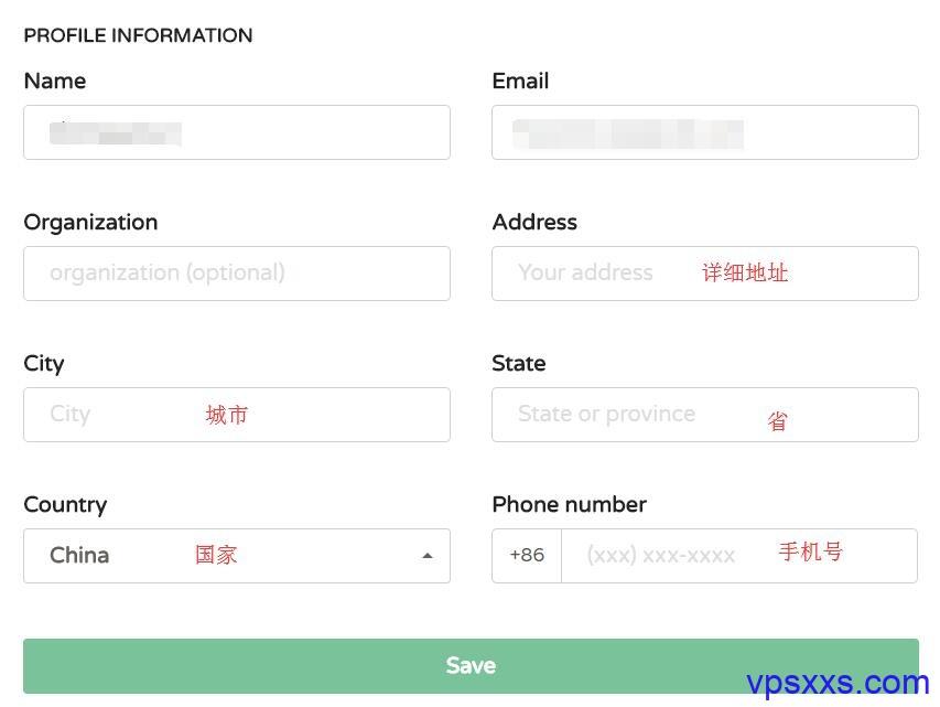 完善CloudCone注册信息