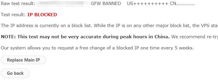 搬瓦工5周可免费换一次IP