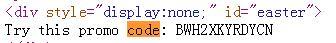 源代码里的搬瓦工优惠码