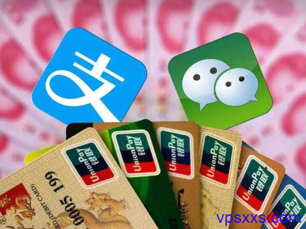 除了搬瓦工和vultr,还有哪些国外VPS商家既支持支付宝又支持微信支付?