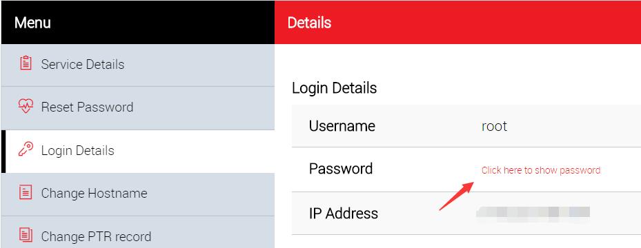 查看服务器密码