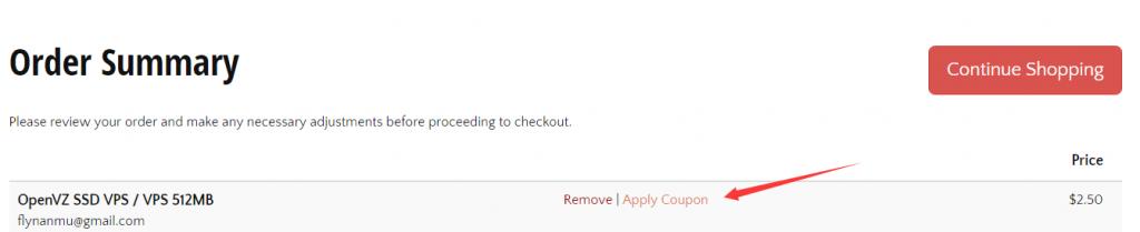 选择输入优惠码