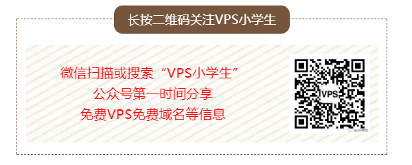 hostsolutions罗马尼亚抗投诉大硬盘VPS最后一次7折优惠:1核1G内存1T硬盘1Gbps端口