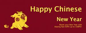 cloudcone农历新年促销