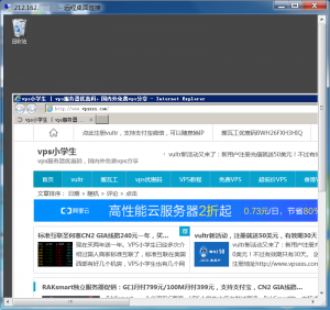 windows系统安装成功