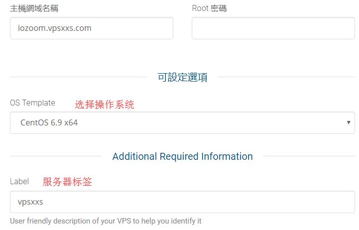 完善服务器信息