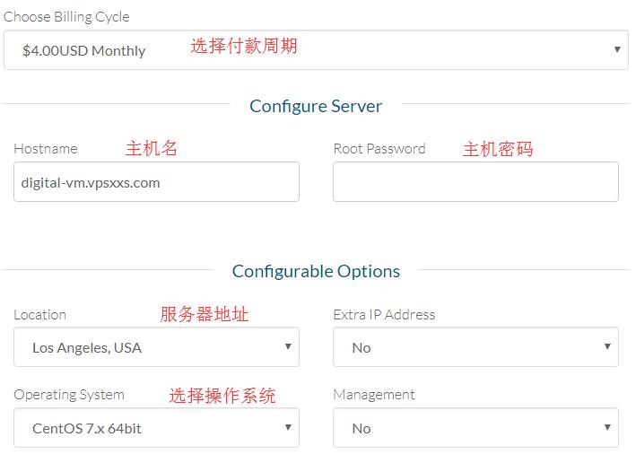 完善Digital-VM服务器信息