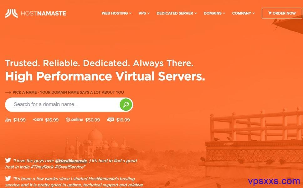 hostnamaste促销:KVM VPS年付15美元起,支持支付宝,法国/美国洛杉矶/达拉斯/杰克逊维尔机房可选