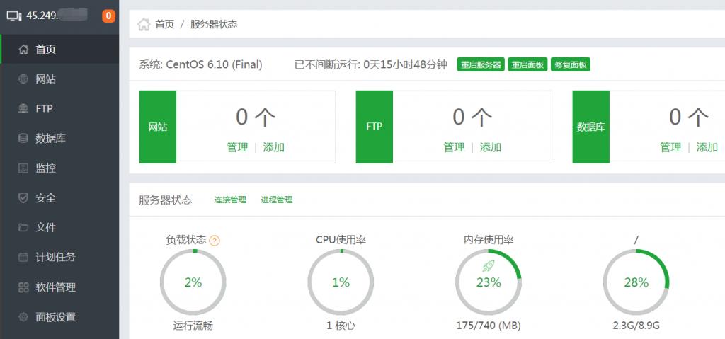 XHostFire韩国VPS安装宝塔面板