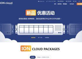 Krypt新品牌ION五折促销洛杉矶CN2 GIA线路VPS,支持支付宝微信,2.5美元/月,KVM架构