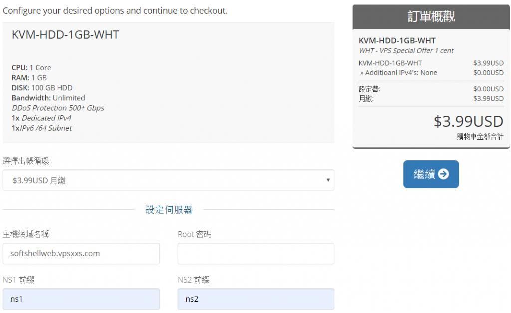 完善SoftShellWeb服务器信息