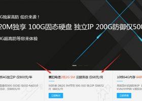 【标准互联】襄阳轻量高防VPS上线,68元/月,660元/年,1320元/三年,可选windows vps