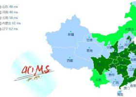 者也IO香港VPS测评:延迟低带宽大,CN2 GIA线路,硬件配置高