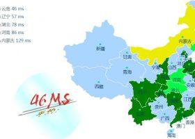 腾讯云香港VPS测评:香港CN2 GIA线路,三网往返直连延迟低,硬盘大适合建站玩游戏