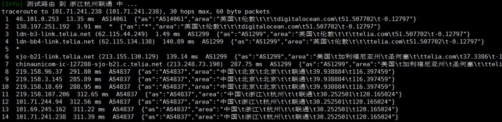 DigitalOcean英国VPS联通回程路由