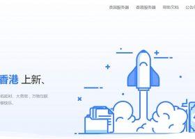 【极光KVM】上线大带宽香港VPS,100Mbps/600GB流量月付39元,中国移动国际CMI线路