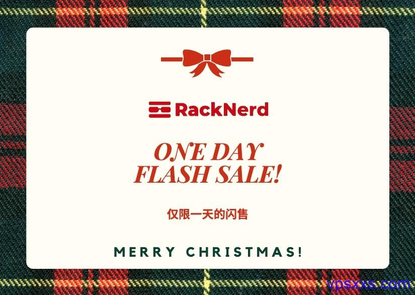 RackNerd2019年圣诞节闪售