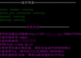 「phpstudy」小皮面板:linux可视化建站面板,老牌软件商的新贡献