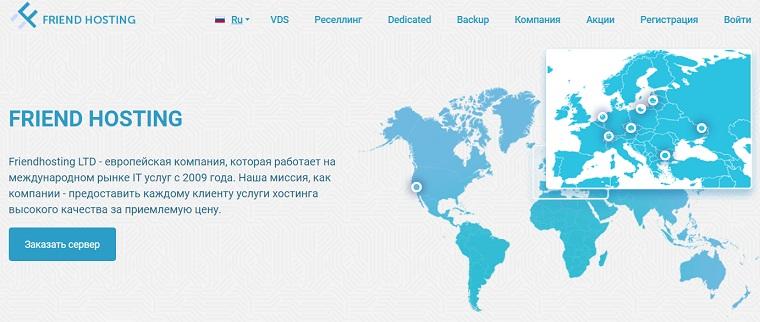 「Friendhosting」常规套餐降价2.99欧元/月起,美国洛杉矶/保加利亚/荷兰/捷克/拉脱维亚/波兰/瑞士/乌克兰机房可选