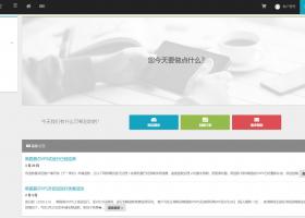 #商家投稿#「edgenat」韩国VPS八折促销:2核2G/20GB SSD/2M无限流量/KVM/48元/月,另有windows vps及韩国高防服务器