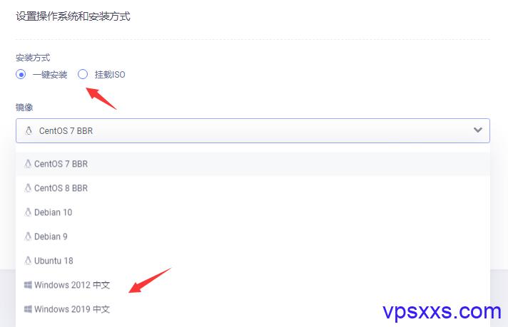 dogyun(狗云)选择操作系统