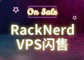 RackNerd六月末促销:美国洛杉矶VPS年付15.88美元,5TB大流量,KVM虚拟化,支持支付宝