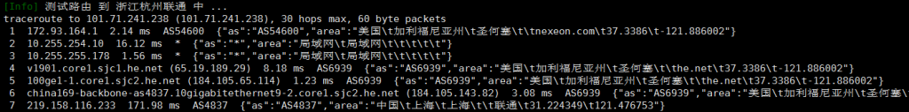 SoftShellWeb圣何塞VPS联通回程路由