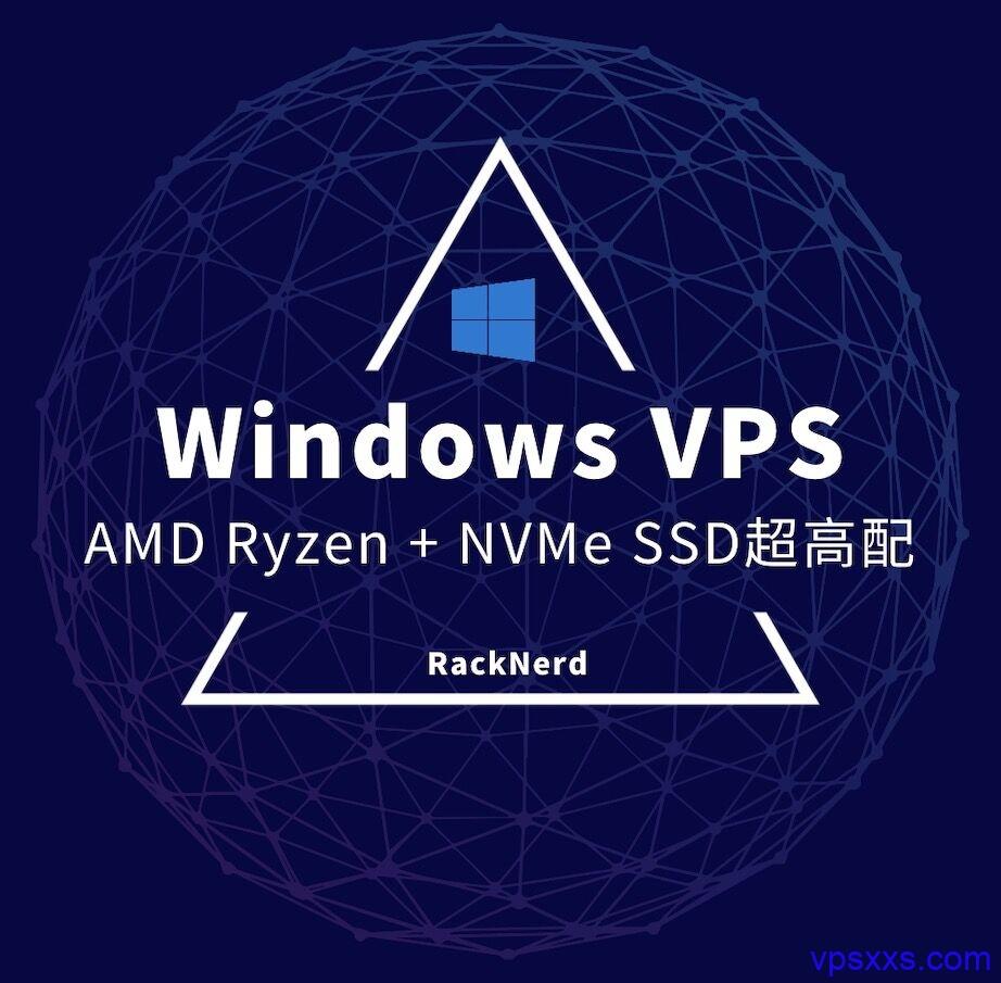 RackNerd 正式推出 Windows VPS服务器