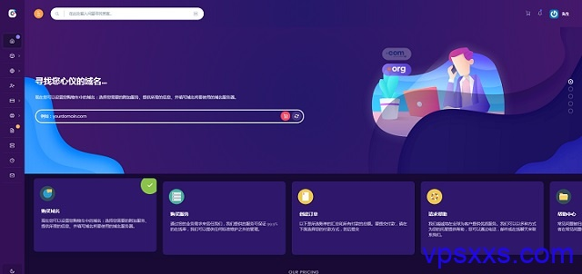 樊云香港VPS CN2/电信/cera/站群服务器,美国VPS cera/CN2 GIA独服全场9折!