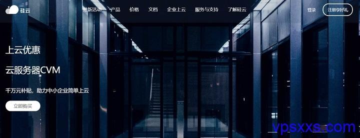 硅云十月特惠:香港云服务器122元/年,独享CPU,CN2+BGP线路,另有香港云虚拟主机30元/年