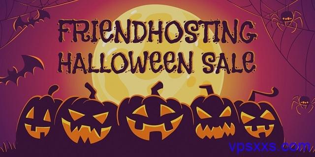 Friendhosting万圣节促销:全场45折,1.35欧元/月起,支持支付宝微信,全球8机房