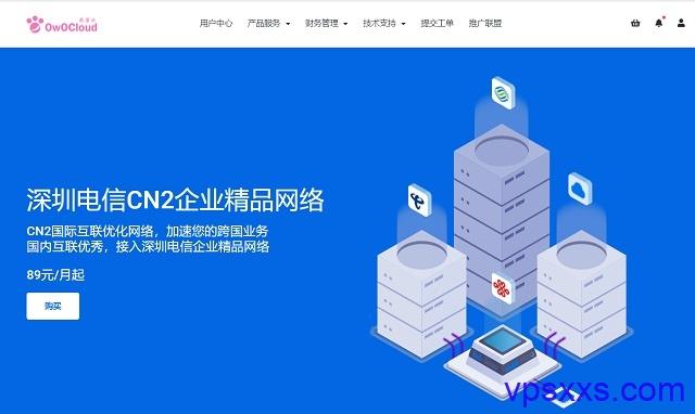 OwOCloud开业促销:中国上海/深圳NAT VPS,394.5元/年,71.2元/月,CN2线路