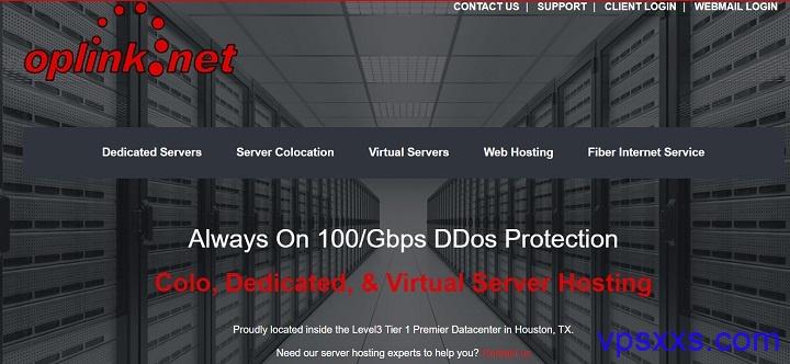 oplink:AMD VPS/1核2G/50GB NVMe/无限流量/1Gbps带宽/100Gbps DDos防御/2.78美元/首月,美国休斯敦机房