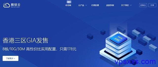 酷锐云:全场8折,香港CN2 GIA、香港安畅、美国CERA、站群服务器 20元/月起
