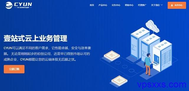 CYUN:美国高防/香港云服务器85折,21.25元/月起,物理服务器可选香港/台湾/日本/韩国机房