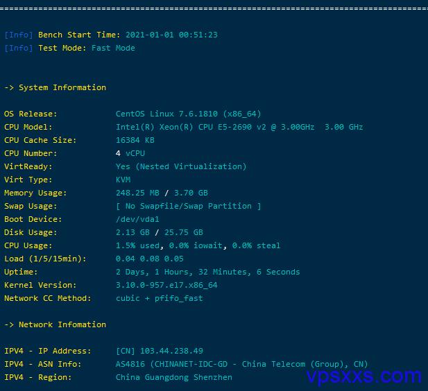 VPSPlayer深圳节点服务器系统详细
