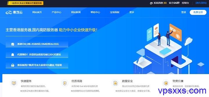 亚当云:中国香港CN2 GIA回程22元/月,102元/年,可选Windows,大硬盘套餐150G硬盘15M带宽