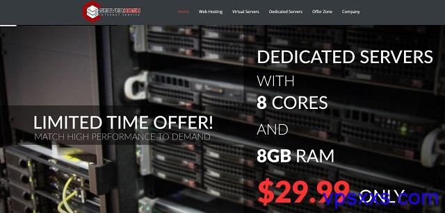ServerHosh:美国西雅图/达拉斯/荷兰vps,无限流量,可选Windows2012,5.99美元/月,荷兰独服80美元/月