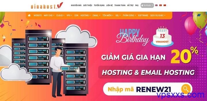 VinaHost:泰国/柬埔寨vps,抗投诉/到国内速度快/支持Windows,13.75美元/月起