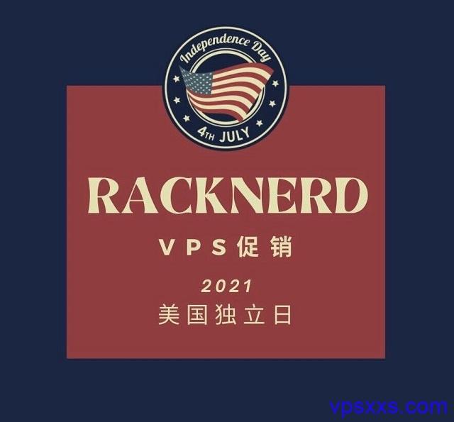 RackNerd美国独立日促销:19.99美元/年,支持支付宝,另有便宜AMD VPS,最低9.49美元/年