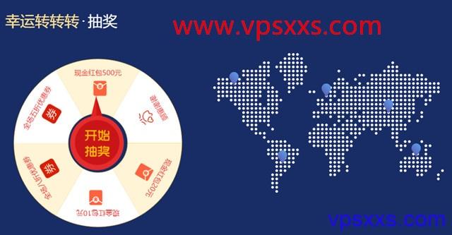 六一云互联:开学季免费抽奖,湖北100G高防/美国Cera原生IP VPS免费升级G口